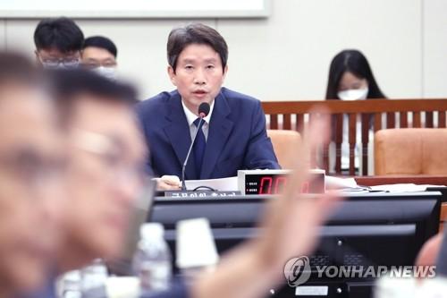 韩候任统一部长官:愿出使朝鲜化解僵局