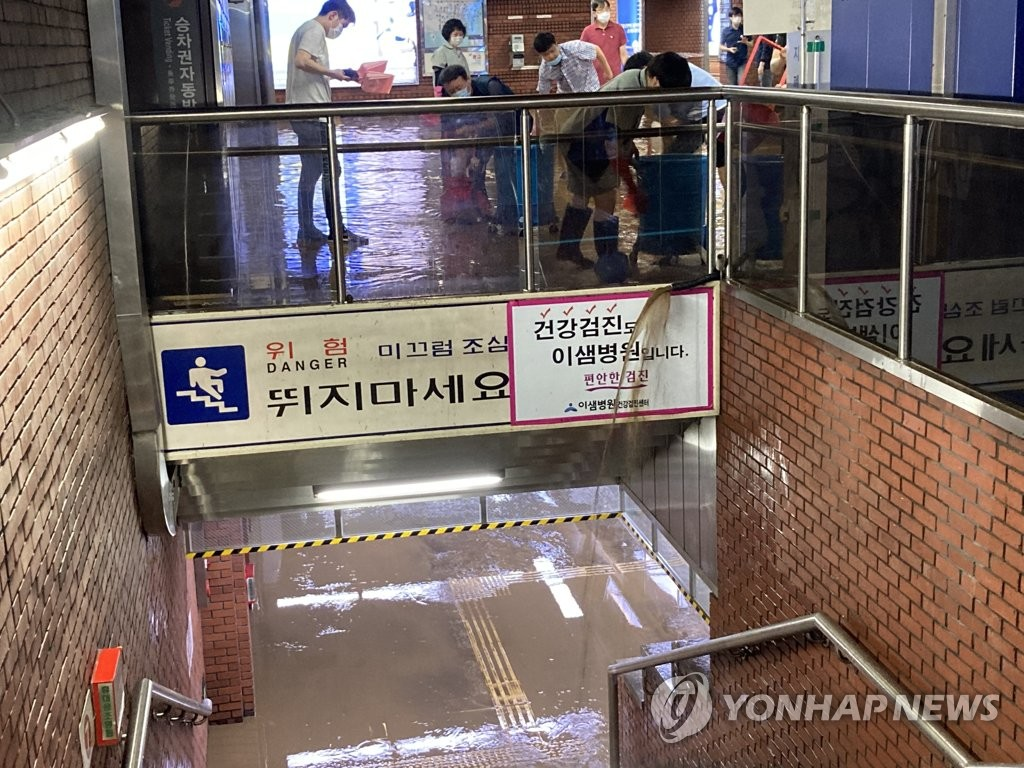资料图片:7月23日,釜山市地铁1号线的釜山站遭遇积水倒灌。 韩联社/读者供图(图片严禁转载复制)