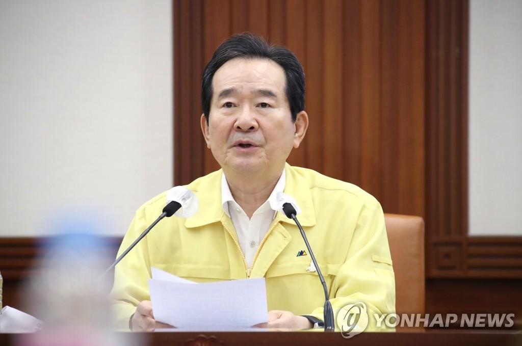 7月24日,韩国国务总理丁世均主持召开应对新冠疫情中央灾难安全对策本部会议。 韩联社