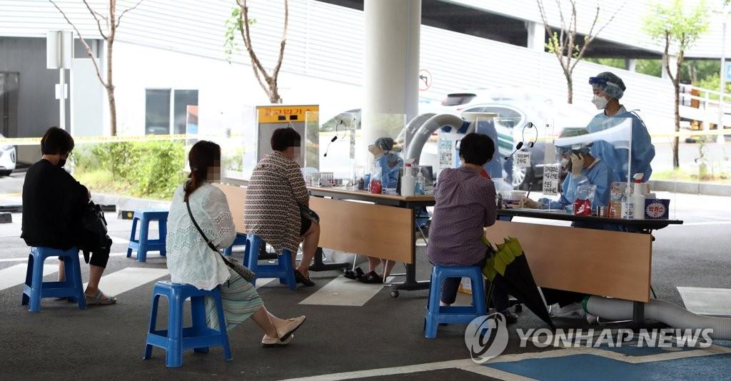 详讯:韩国新增28例新冠确诊病例 累计14203例