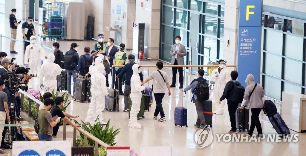 86名旅伊韩侨乘机回国前报告有新冠疑似症状