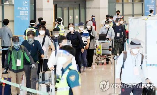 韩政府将再派包机赴伊拉克撤侨