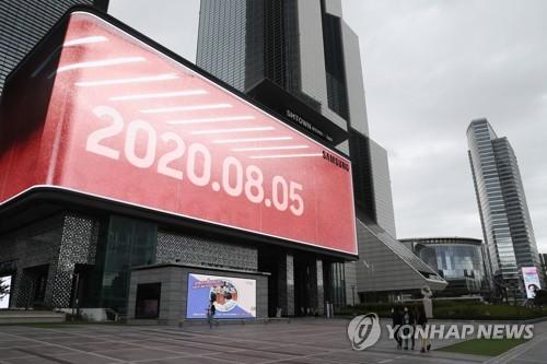 详讯:三星公开新品前夕发布预告片 防弹亮相