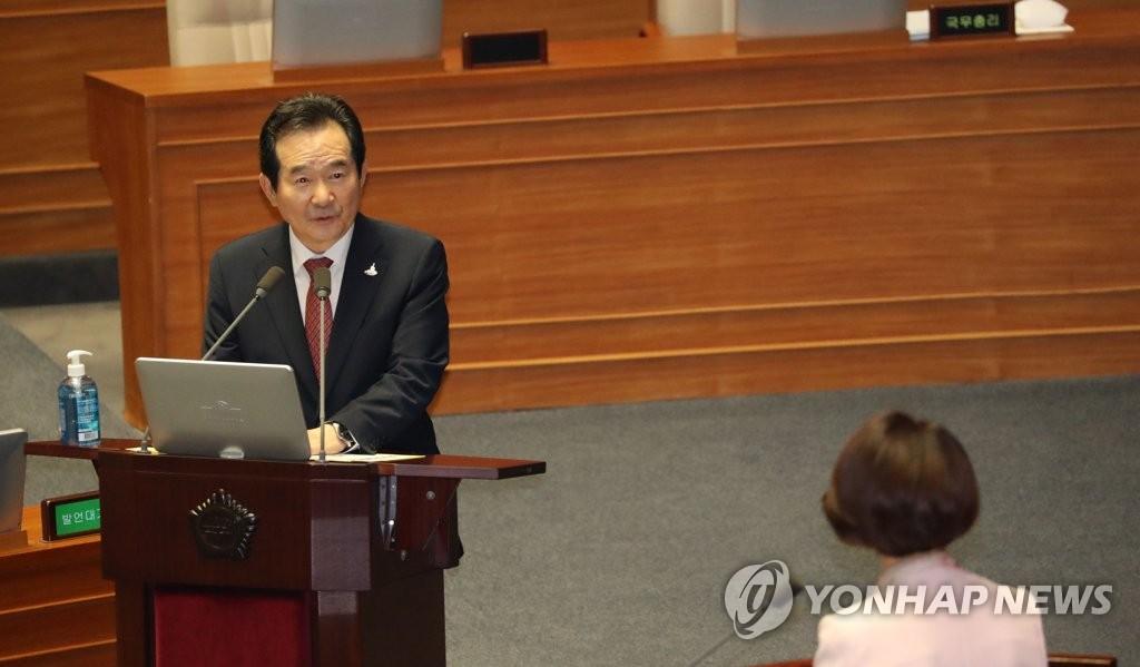 韩总理:将修改外籍患者新冠医疗费豁免制度