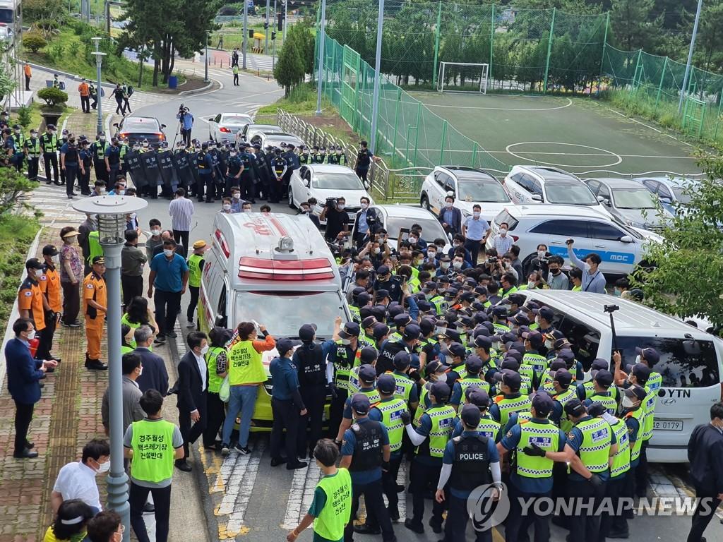 韩检方对核电关停案三名涉案高官提起公诉