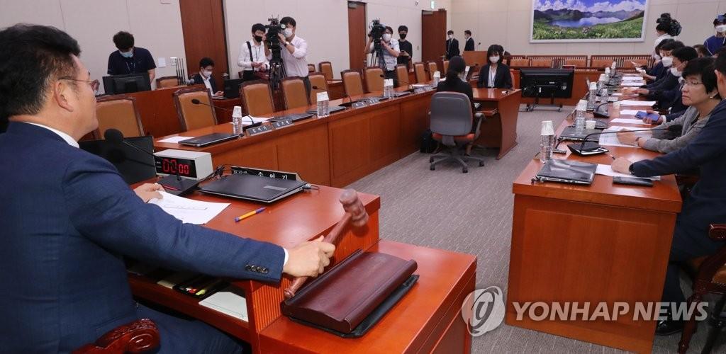 韩统一部长官人选听证报告获国会通过