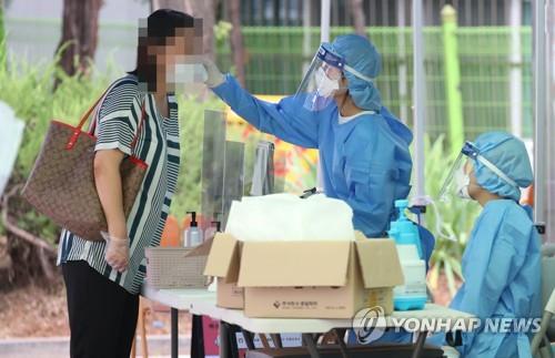 详讯:韩国新增18例新冠确诊病例 累计14269例