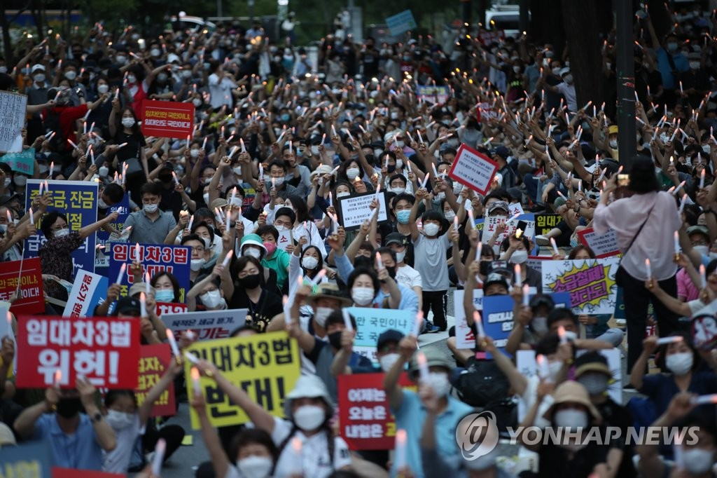 资料图片:集会现场 韩联社