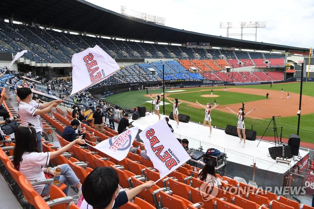 韩放宽体育赛事入场观众人数限制
