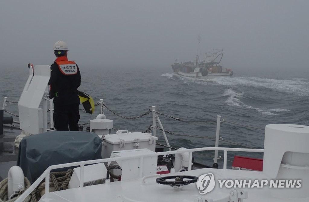 韩中渔业指导管理工作会议在线举行