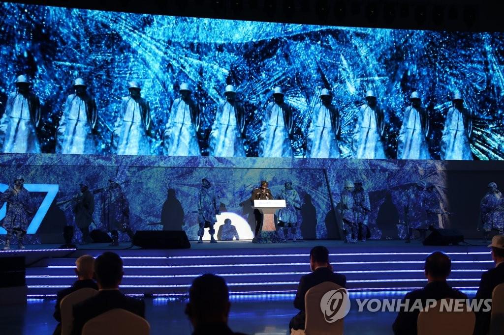 7月27日,韩国战争联合国军参战日纪念仪式在首尔东大门设计广场举行。 韩联社