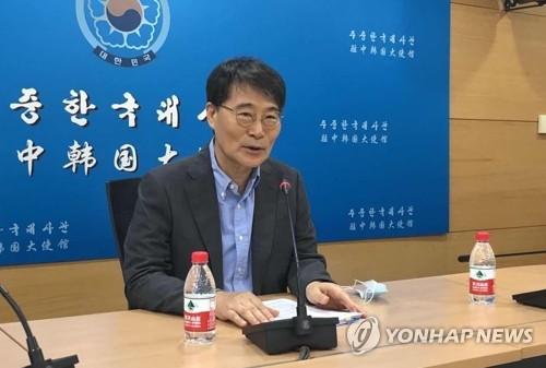 韩驻华大使:需谋求新对策应对美中关系变化