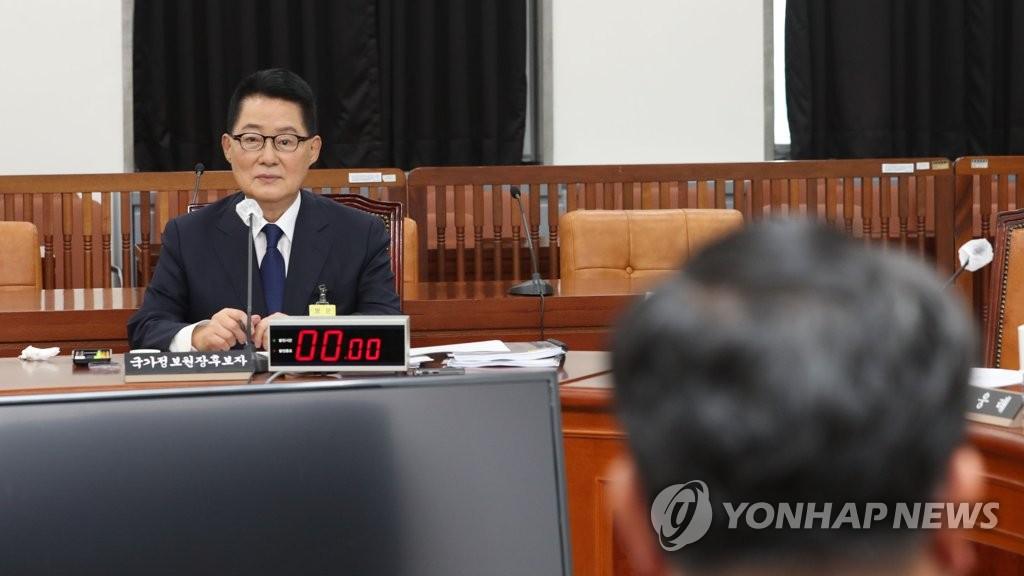 韩国候任情报首长:竭尽所能促成第三次金特会