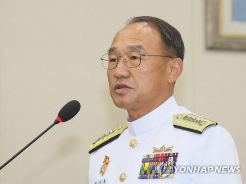 韩海军拟2033年部署轻型航母提升对朝监侦力量