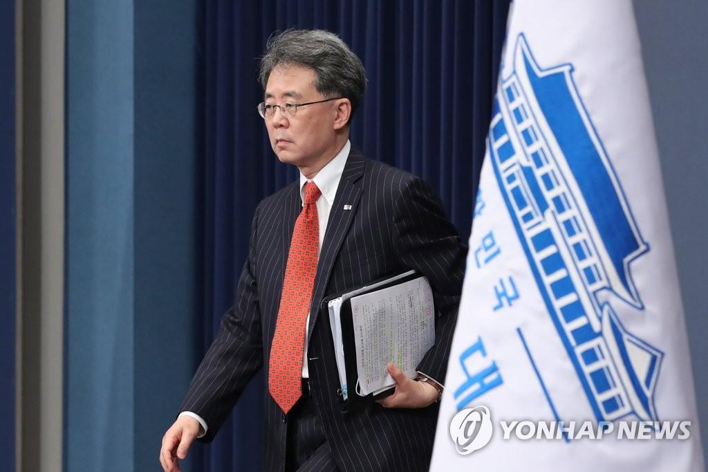 资料图片:青瓦台国家安保室第二次金铉宗 韩联社
