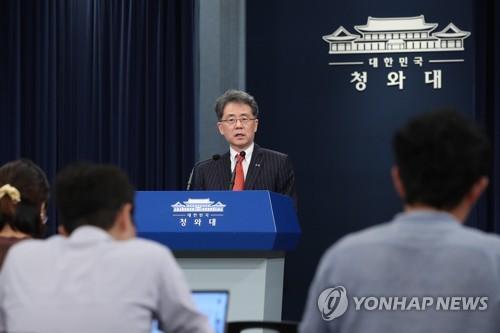 韩青瓦台:继续争取参与G7峰会