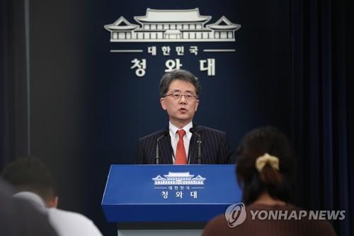 简讯:韩美修改导弹指南为韩国研制固体火箭放行