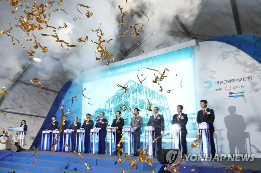 韩国建成全球首座副产氢能发电站