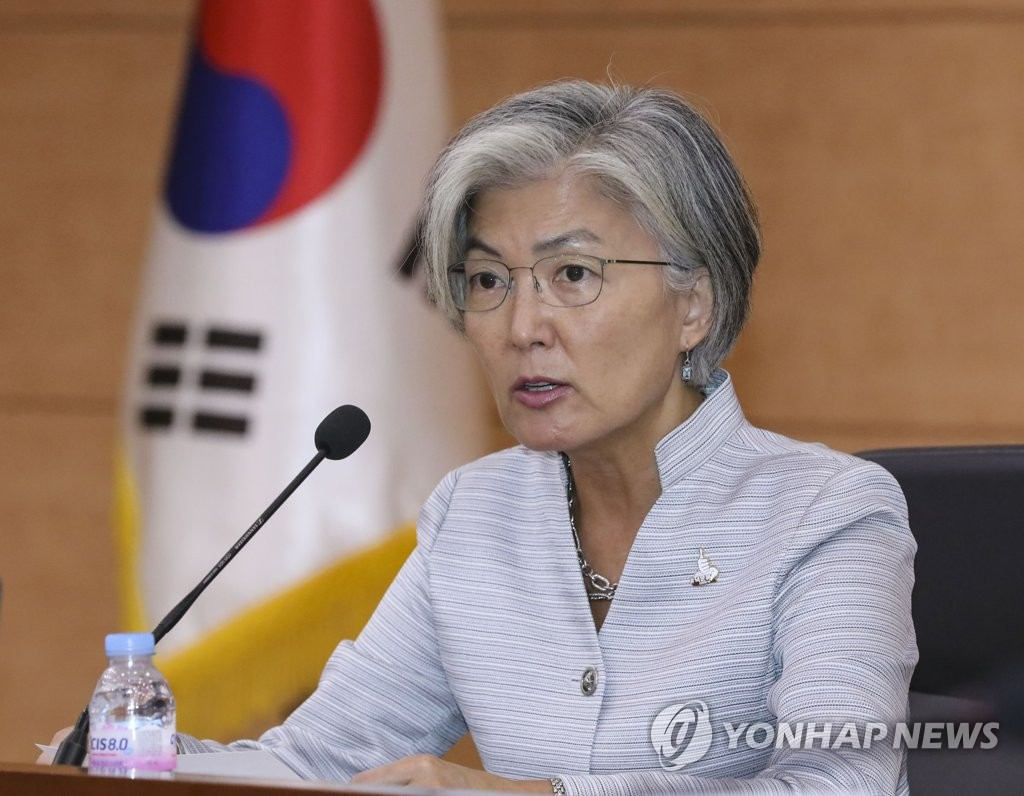 详讯:韩外长在外交战略会上阐明中美矛盾应对原则