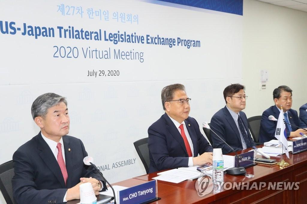 韩美日议员开视频会议分享抗疫对策
