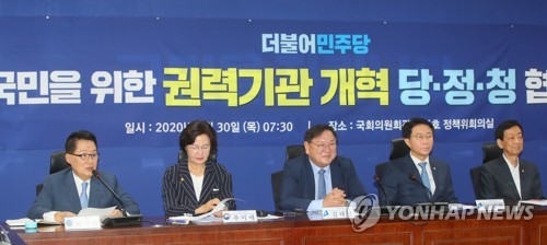 """韩国国家情报院或更名为""""对外安保情报院"""""""