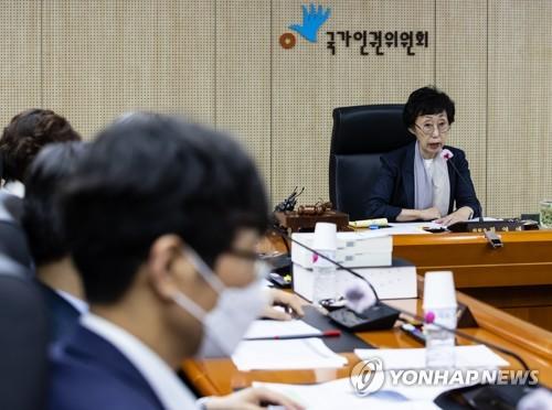 韩国人权委将依职权调查前首尔市长涉性骚扰案
