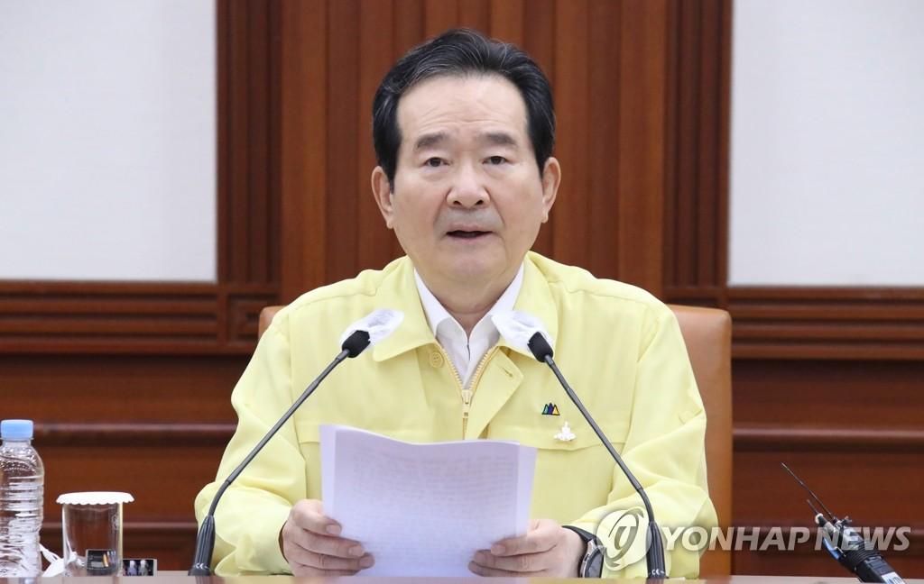 资料图片:7月31日,韩国国务总理丁世均主持召开中央灾难安全对策本部会议。 韩联社