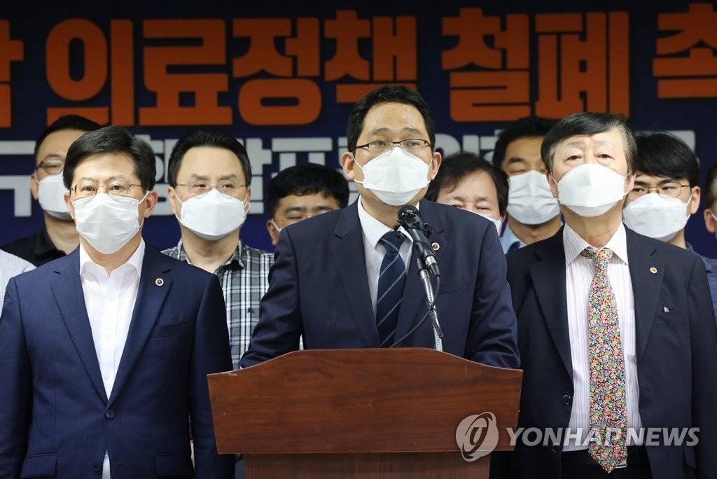 8月1日,大韩医师协会会长和高层人员举行记者会,发表向政府提出的要求。 韩联社