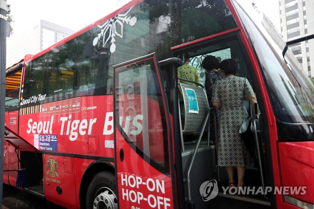 首尔城市观光巴士重启运行