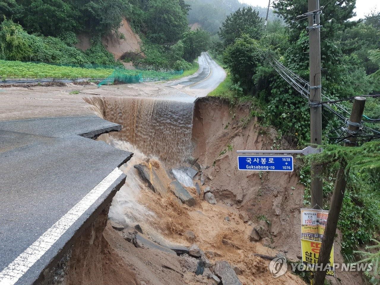 资料图片:8月2日,忠清北道堤川市的某处路面塌陷。 韩联社