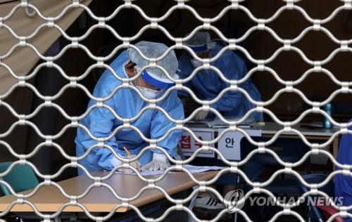 详讯:韩国新增33例新冠确诊病例 累计14456例