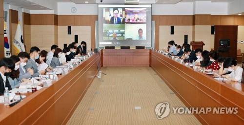 韩中自贸协定联委会在线举行