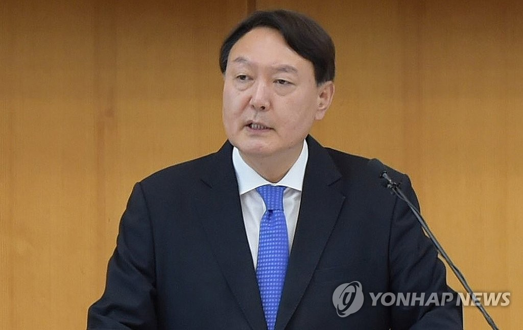 韩检察总长尹锡悦会见中国驻韩大使邢海明