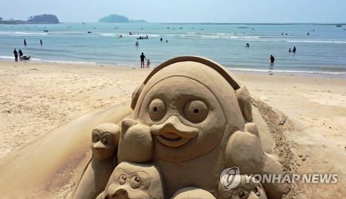 卡通角色企鹅Pengsoo沙雕