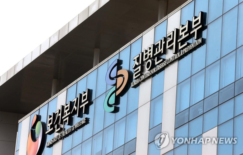 韩国疾病管理本部12日升格为疾病管理厅