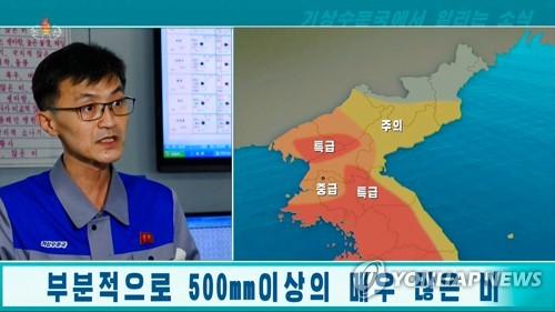 朝鲜连日强降雨恐致粮食减产