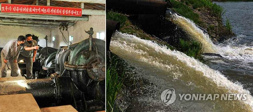 资料图片:朝鲜劳动党机关报《劳动新闻》8月5日报道,朝鲜黄海道黄州郡的灌溉管理所工作人员为应对暴雨天气做准备。 韩联社/《劳动新闻》官网截图(图片严禁转载复制)