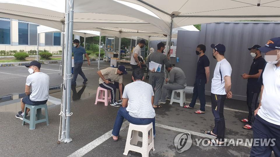 详讯:韩国新增43例新冠确诊病例 累计14499例