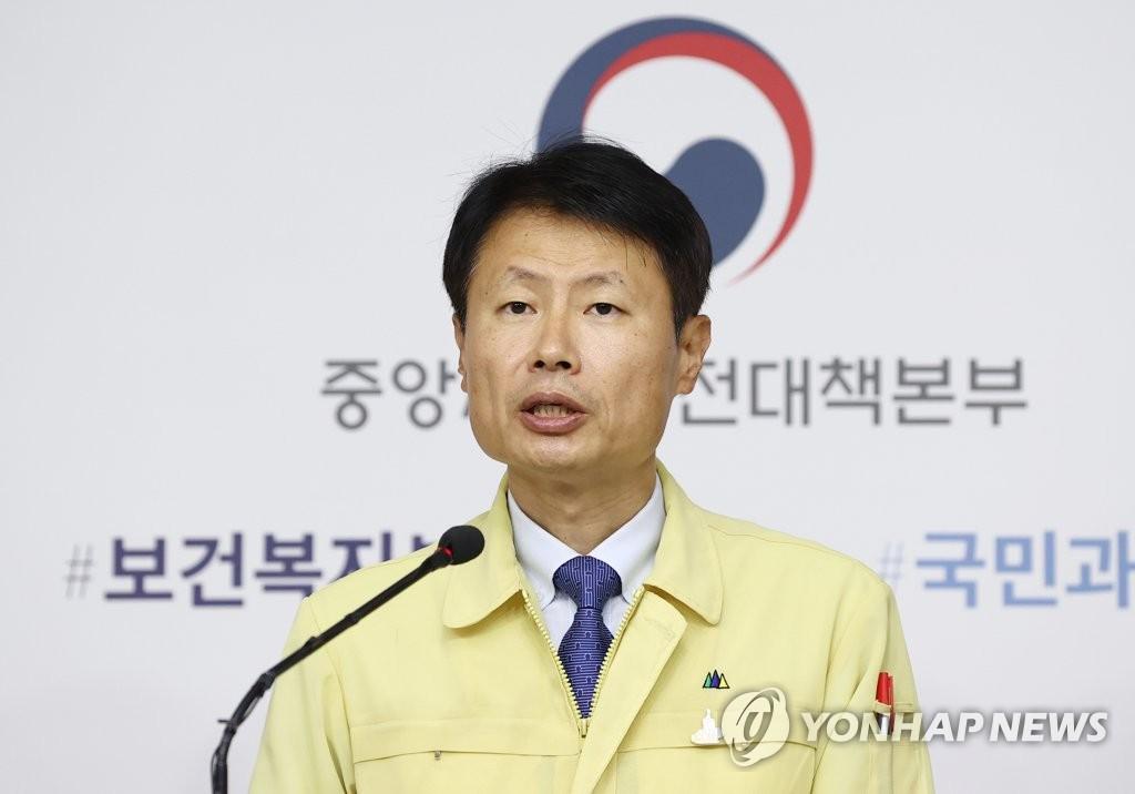 8月5日,在政府世宗大楼,中央灾难安全对策本部第一总括协调官金刚立举行记者会。 韩联社