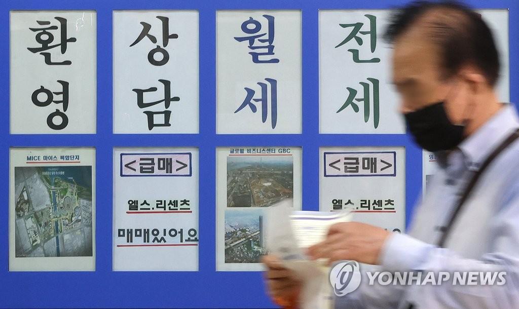 首尔公寓典租金均价同比涨8% 超300万元在即