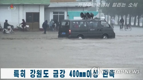 朝鲜江原道遭暴雨袭击