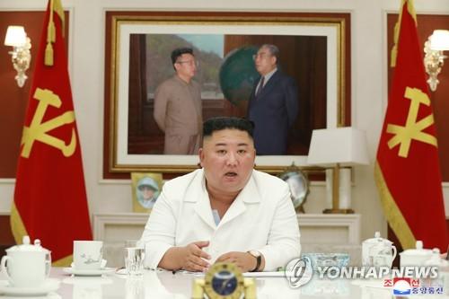 朝媒首报政务局会议 金正恩指示向被封开城供粮