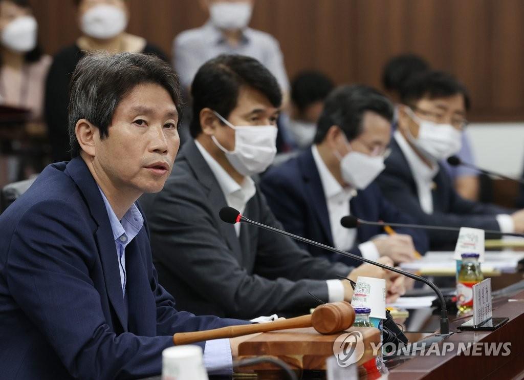 韩统一部长官对朝鲜未通知泄洪表示遗憾