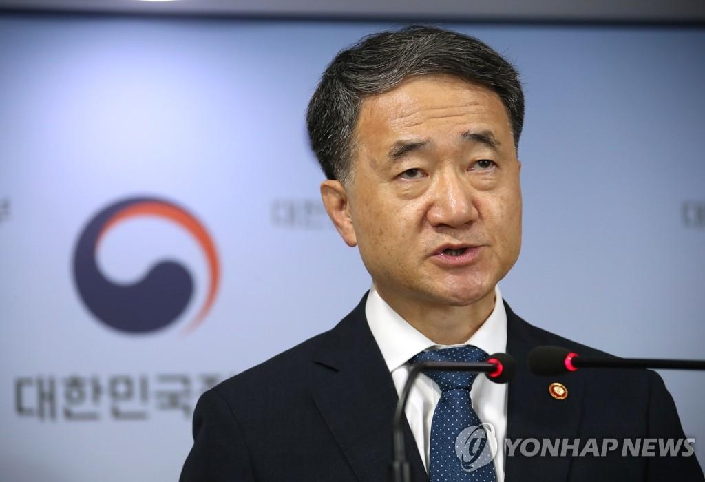 韩福祉部长官吁医界对话解决高校扩招问题
