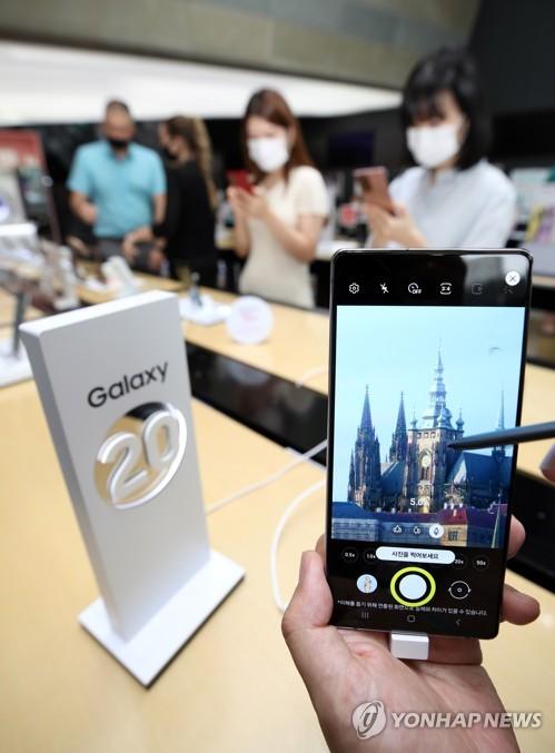 三星Galaxy Note20明起预售