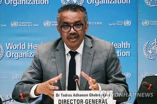 世卫组织总干事谭德塞赞赏韩国高效抗疫举措