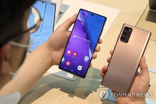 Galaxy Note20今起预售
