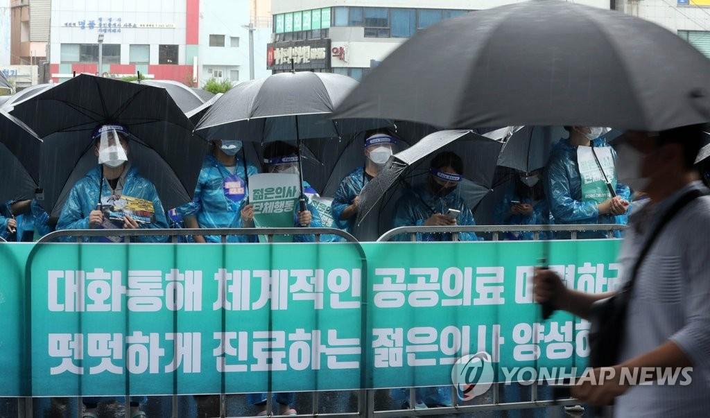 韩政府吁医界避免罢诊对话解决高校扩招矛盾