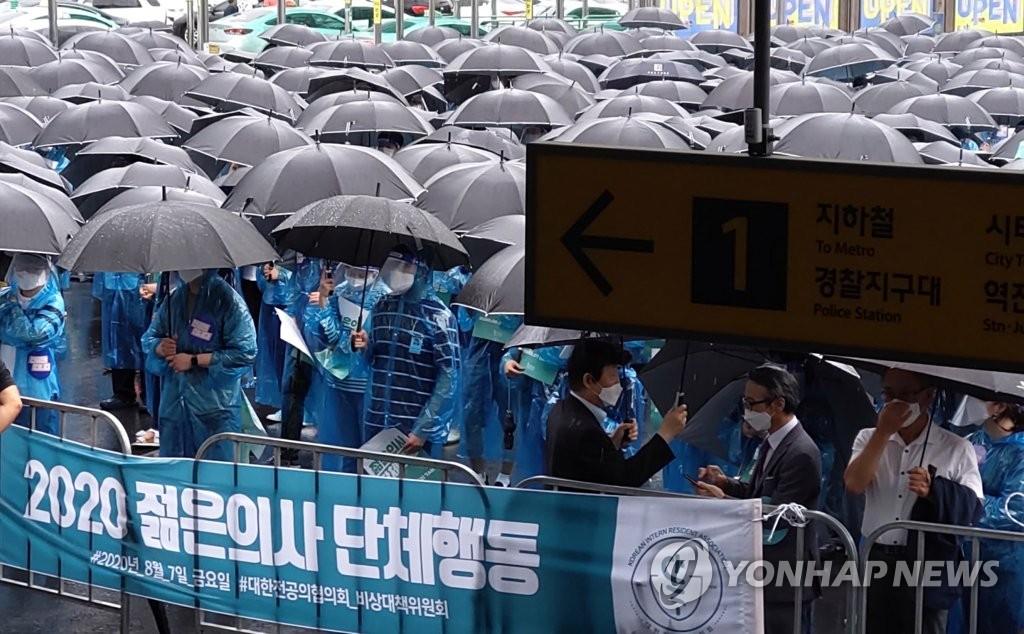 罢诊抗议高校扩招