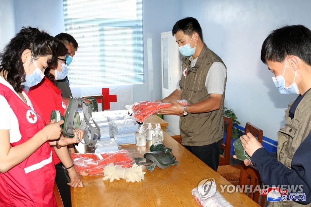 朝鲜召开红十字大会强调加强国际合作